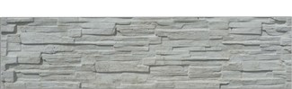 Betónová doska rovná 200x50x4,5cm so vzorom štiepaného kameňa jednostranná